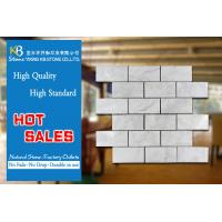 Buy cheap Natural Stone Material 2x4 Polished Small Mosaic Tiles OEM OBM Available product