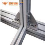 Buy cheap anodized aluminum profile bracket for 6mm, 8mm, 10mm slot profile & workshop workbenc aluminum I bracket product