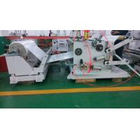 Buy cheap Double - Shaft Abrasive Tape / Blank Label Slitting Machine With PLC System product
