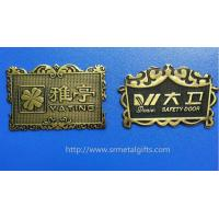 Buy cheap Vintage style antique brass plated metal sign board name plates emblem plaques, zinc alloy product