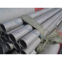 China seamless stainless steel tube with ASTM A269 ASTM A213 for industry on sale