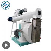 Buy cheap The mini feed pellet machine and feed processing machine on sale product