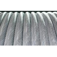 Buy cheap 40mm ACSR / AAAC / All Aluminum Conductor , Overhead Line Conductor High Tensile Strength product