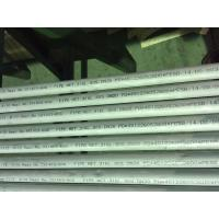 Buy cheap Shipbuilding Industry Alloy Steel Seamless Tube 820 σB / MPa Corrosion Resistance product