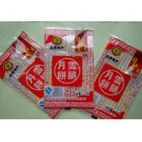 Quality Laminated Food Grade Plastic Bags Stand Up Pouch 0.08MM for sale