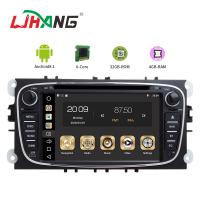 Buy cheap AM FM Radio Ford Car DVD Player Support Newest Apps Built - In Radio Tuner product