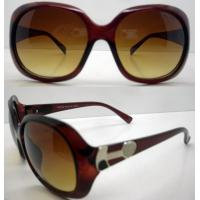 Buy cheap Brown Lens Plastic Frame Sunglasses , 400UV Protection CE product