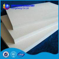 Buy cheap Asbestos Free Ceramic Fiber Board for Industrial Furnace , Low Thermal Conductivity product