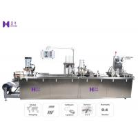 Buy cheap 50HZ / 60HZ Toothbrush Blister Packaging Equipment Automatic Each Pack Sealed 2 Times product