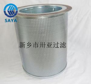 Buy cheap SAYA Compair air oil separator parts 10525274 product