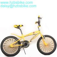 China Free Style Bicycles Manufacturer,Free Style Bikes Factory,Free Style Bike OEM Supplier on sale