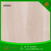 Pp Faced Plywood ~ Pp film faced plywood board
