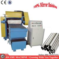 Buy cheap Mirror Finish Round Pipe Polishing Machine 20-70mm Pipe Diameter With 1 Year Warranty product