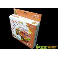 China Disposable Printed Packaging Boxes For Electronic Products Boxes on sale