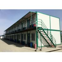 Foldable Movable Container House , Flat Pack Container House OEM Available