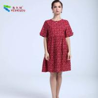 Buy cheap 100% Cotton Material Women'S A Line Dresses , Short Sleeve Casual Summer Dresses product
