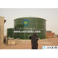 Buy cheap Steel Anaerobic Reactor With Pvc Membrane , Generate Biogas Storage Tank for Water Treatment Plant product