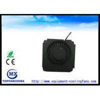 Buy cheap 4CM Waterproof Industrial Blower Fan Ball Bearing Plastic Frame And Impeller product