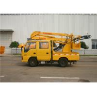 Buy cheap ISUZU Chassis 3 Section KaiFan Aerial Work Platform Truck 5 Person product