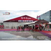 Buy cheap 40X80m Big Show Tent Trade Show Tent with Special Design from wholesalers