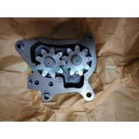 Buy cheap High Performance L210-0096m Engine Oil Pump Gear Oil Pump L210-0096M product