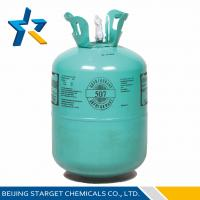 Buy cheap R507 30lb 99.99% Purity Azeotrope Refrigerant For Low Temperature Refrigeranting Systems product