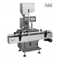 Buy cheap High Precision Automatic 000# 00L# 00# Capsule Counting Machine ZJS-A product