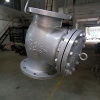 Buy cheap 8 inch swing flange check valve RF class150 wcb API standard price product