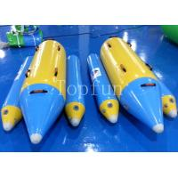 Buy cheap 2 People Inflatable Fly Fishing Boats from Wholesalers