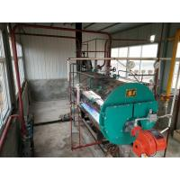 Buy cheap Yinchen Brand Boiler Manufacture Industrial Steam Boiler For Feed Mill product