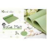 Buy cheap Natural Rubber Yoga Mat product