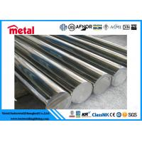 Buy cheap Alloy C 276 Steel Round Bar , Hastelloy C276 Silver Copper Nickel Pipe Fittings product