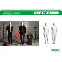 Buy cheap Full Body Male Dress Form Mannequins FRP Glossy For Clothes Shop product