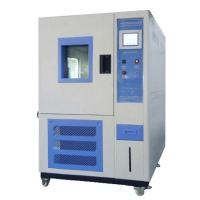 Buy cheap Programmable Climatic Chamber/Environmental Test Chamber/Temperature Humidity Cycle Test Chamber product