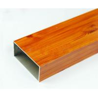 Square Wood Finished Aluminum Door Frame Profile For Construction Material
