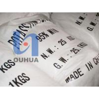 Buy cheap Potassium formate product