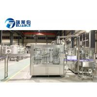 Buy cheap Small Pineapple Juice Filling Equipment High Hardness And Strength SS 304 Material product