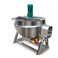 Buy cheap Jacket Kettle, Steam Jacketed Kettle, Jacket Kettle with Agitator Gas Steam Electric Heating Jacketed Ke product