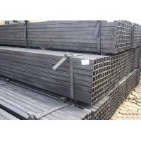 Buy cheap Rectangular Steel Pipes product