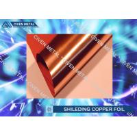 Buy cheap Single Side Shiny Surface 9um Copper Shielding Foil For MRI Room product