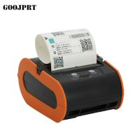 Buy cheap Portable Wireless BT 80mm Thermal Barcode Printer with Rechargeable Battery Display Screen USB Cable for Android iOS Win product