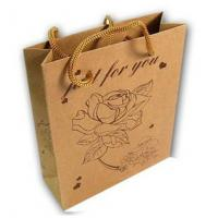 Buy cheap Brown Kraft Paper Shopping Bags product
