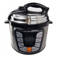 Buy cheap New and Multi-style Multipurpose food cooker multifunction national presure cooker product