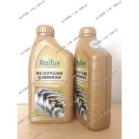 Buy cheap Antioxidant Synthetic Air Compressor Oil Good Lubrication Characteristics product