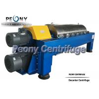 Buy cheap Large Volume Horizontal 3 Phase Centrifuge With Centripetal Pump , Customized from wholesalers