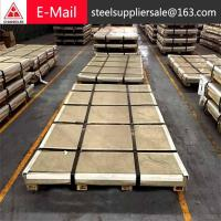 Buy cheap cr steel plate product