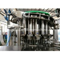 Buy cheap Automatic Pet Bottle Capping And Edible Oil Filling Machine 1900x1800x2200mm product