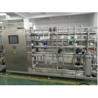 China Reverse Osmosis System +EDI   and RO System Water  for Pharmaceutical Industry ,Cosmetic industry ,Chemical Industry on sale