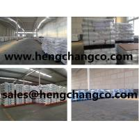 Buy cheap High Performance concrete additive polycarboxylate superplasticizer/cement dispersing age product