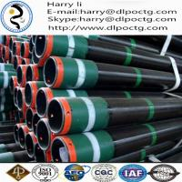Buy cheap Tianjin dalipu sale high precision Cold drawn casing tubing pipe from Wholesalers